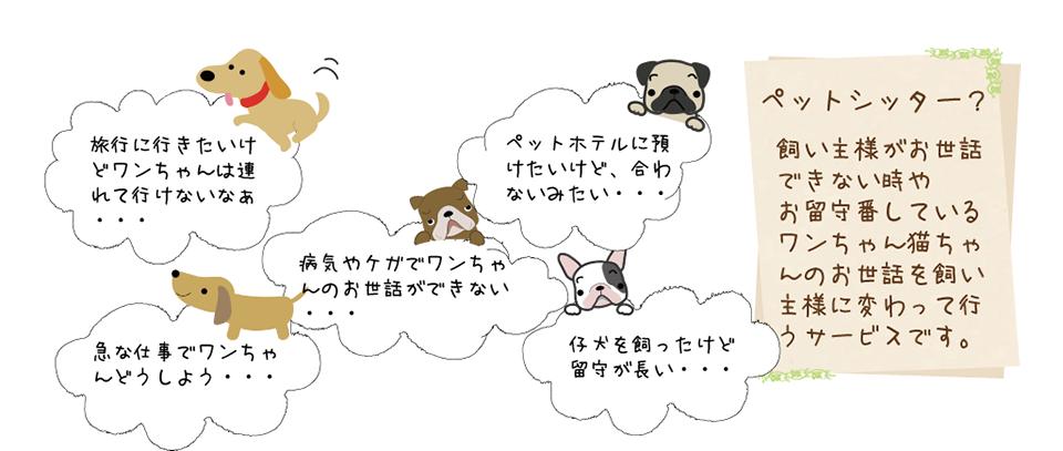 top_banner_001