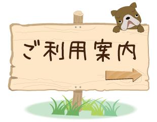 top_banner_002